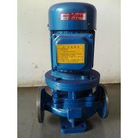 厂家直销IHG型立式不锈钢管道泵IHG25-160