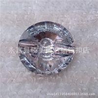 【洁钻辅料】台湾亚克力圆形透明水晶暗眼扣 家纺沙发靠垫专用