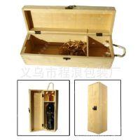厂家定制:皮质酒盒 葡萄酒红酒礼盒 红酒包装红酒盒 红酒箱