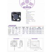 SP602012H含油台湾皕瑞品牌 大风量散热散热器,直流风扇