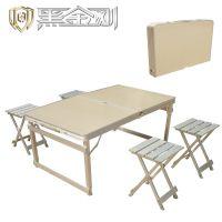 批发厂家直销铝合金分体折叠桌椅套装 手提箱式野外郊游餐桌