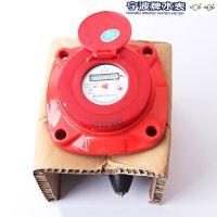 宁波牌水表  干式可拆水表机芯 大口径热水表机芯LXLCR-80