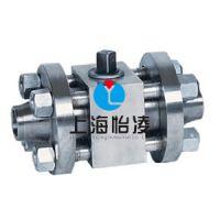 供应高品质高压焊接球阀|上海Q61F/N高压焊接球阀|上海怡凌|(贸易商价格)