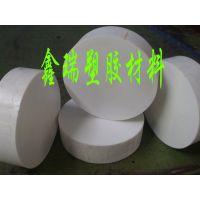 超白钢板 PET-P板棒 聚酯板 热塑性聚酯板棒 耐磨PBT+30%玻纤板