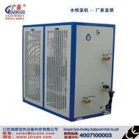 广益 厂家直销 水恒温传热设备  水恒温加热器