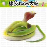 景区热卖 仿真橡胶软体塑料大蛇 橡胶眼镜蛇 整蛊整人吓人玩具