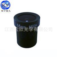 200万高清半球/车载摄像机镜头单板机3.6mm/监控摄像头,1/2.7''