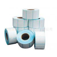 供应打印机专用空白兰格底热敏纸不干胶标签 贴纸