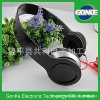 广东工厂 新款重低音头戴式耳机可加线控麦克风/音量调节器