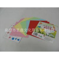 儿童益智玩具 纸艺儿童节促销活动工艺折纸套装 早教diy玩具
