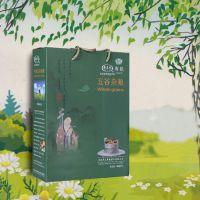 2014东北老五屯有机大米 优质有机稻花香五常大米 稻花香贡米