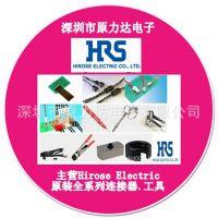 销售HRS广濑原装全系列FH35C-31S-0.3SHW(50)AP105-H.FL(63)