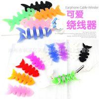 彩色鱼骨绕线器 小鱼绕线器 耳机绕线器 耳机集线器 硅胶鱼骨缠绕