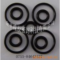 The supply of rubber seal