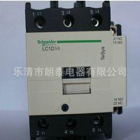 销售施耐德交流接触器LC1D32E7C,LC1D32F7C,LC1D32M7C,LC1D32