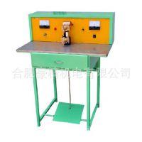台式储能点焊机BW-200J