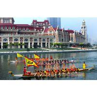 18.3米玻璃钢龙舟 木质比赛龙舟 端午赛龙舟大赛专用 厂家直销