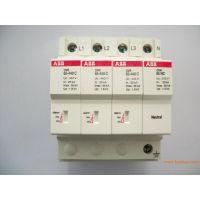供应ABB 浪涌保护器 OVR BT2 3N-20-440 P