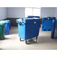 供应660L垃圾桶 660L塑料环卫垃圾桶 大型户外垃圾桶 660升垃圾中转箱