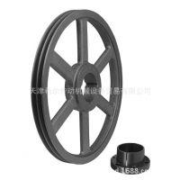 STB锥套 锥套皮带轮锥套 铸铁锥套 库存锥套 厂家皮带轮锥套欧标美标型号全