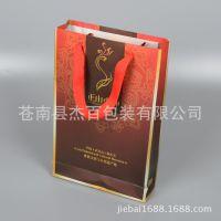 批发定制纸袋 食品茶叶专柜手提袋