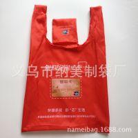 中行建行农行芯卡推广专用环保手提袋礼品 投资理财宣传广告布袋