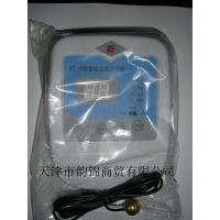 温控器 控制器 温控器 数显 电子温控器 智能控制 制冷温控器 温