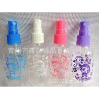 防晒喷雾防晒喷雾包包宝喷瓶其他美容、化妆用具 按压瓶喷瓶喷壶