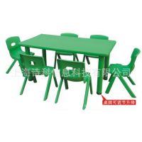 幼儿园塑料桌椅 升降六人儿童桌 长正方型幼儿玩具桌 普通款餐桌