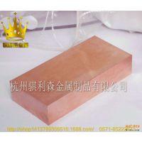 杭州批发QFe2.5铁青铜板 铜棒 铜管 QFe2.5铁青铜高性能 高导电