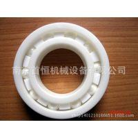 进口轴承NSK 7314C氧化锆全陶瓷轴承 角接触球轴承 正品现货