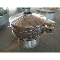 厂家供应食盐震动筛,分选机,安装简单,价格优惠,质保一年