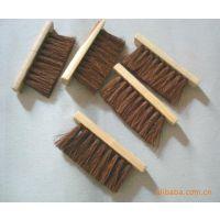 供应棕刷  棕毛刷 条刷 剑麻棕毛 条形毛刷热卖现货