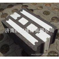 保温砖|保温砌块|自保温砌块|专利加盟