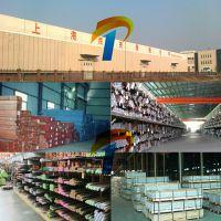 供应现货库存宝钢40Mn优质碳素结构钢