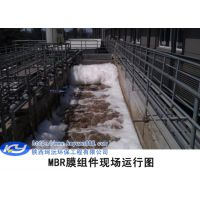 西安污水处理MBR膜中水回用工程设计范围