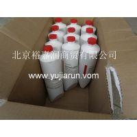 北京迪威诺DIVINOL LITHOGREASE 000润滑脂德马吉DMG加工中心专用润滑脂