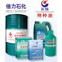 SINOPEC Dry Gas-Holder Sealing Oil Export