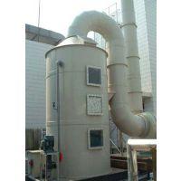 冶金废酸气治理方法 复合吸附治理酸废气净化器