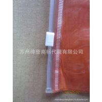 PVC包装袋,女装塑料袋