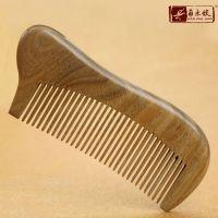 厂家批发整木绿檀梳子 天然檀香木梳子 精品按摩美容梳 正品现货