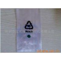 供应线路板包装袋,PCB板包装袋,塑料胶袋,网格袋