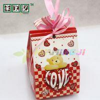批发婚庆结婚用品纸盒喜糖盒子婚礼糖果盒I LOVE YOU精美礼盒