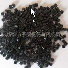 工厂直销黑色、阻燃流动行佳 PC/ABS 打字机外壳胶料