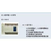 全新正品信捷PLC XC1-24R-E 24点继电器 质保一年