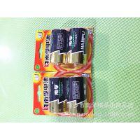 【热门产品】正品南孚电池 大号碱性电池 LR20电池1号热水器电池