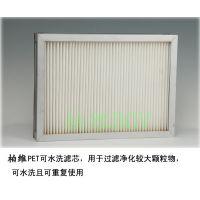 特价可用于激光打标除尘的净化器过滤芯