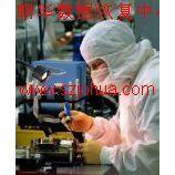 深圳移动硬盘数据恢复,要专业的服务公司