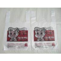 供应印刷背心袋、服装包装袋,量大优惠
