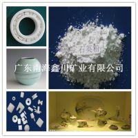 供应广东精密陶瓷用硅微粉价格,鑫川矿业厂家直销价格
